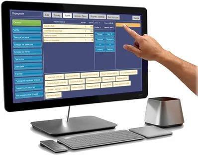 Софт для управления бизнесом