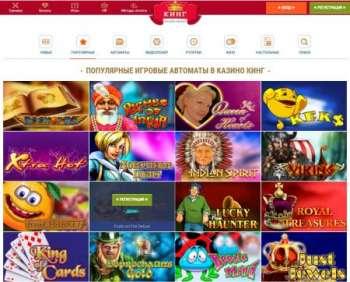 Возможность игры без потерь и отличные условия для выбора результативных игр в онлайн казино