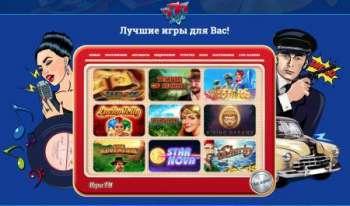 Розыгрыш дополнительных призов в рамках турниров и отличное предложение с активацией приветственного пакета в онлайн казино