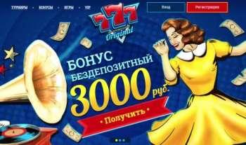Современное интернет казино 777 Original